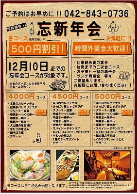 tachikawa2015_2